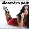 Moroz&co party, кафе-бар